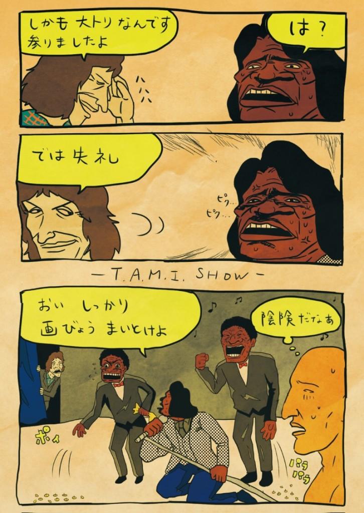 ローリング・ストーンズRolling Stonesといえばミック・ジャガー
