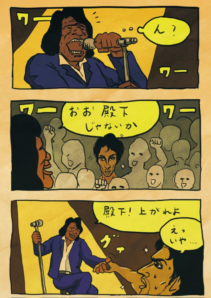 ジェームス・ブラウンとプリンス