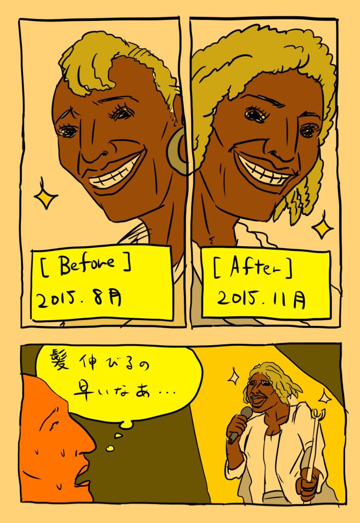 Martha High(マーサ・ハイ)