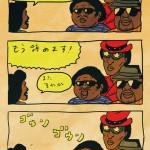 ファンキー社長03