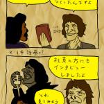 映画「mr.dynamite」DVD化