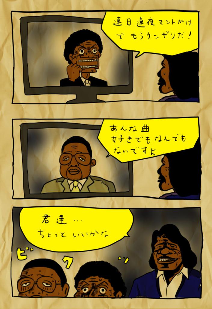 映画「mr.dynamite」DVD化2