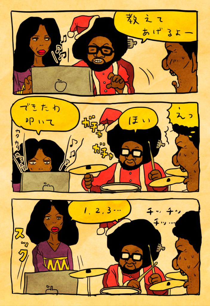 スナックえりかのクリスマス2
