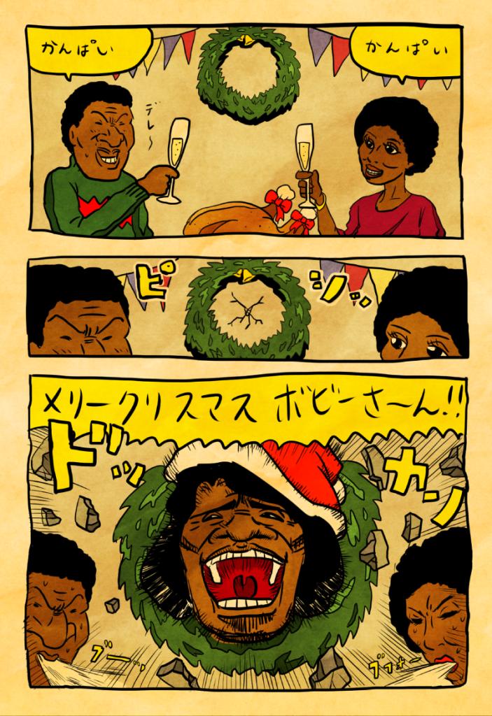 ファンキー社長のソウルフル・クリスマス2