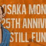 オーサカ=モノレール25周年