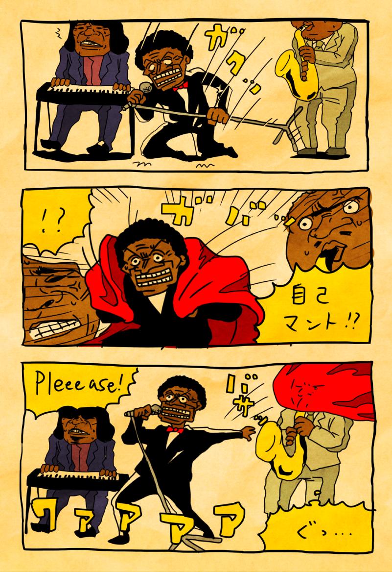ダニーさんのマント・ショウ2