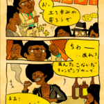 Sly StoneのSTAND!