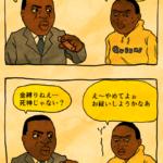 NASとJAY-Z