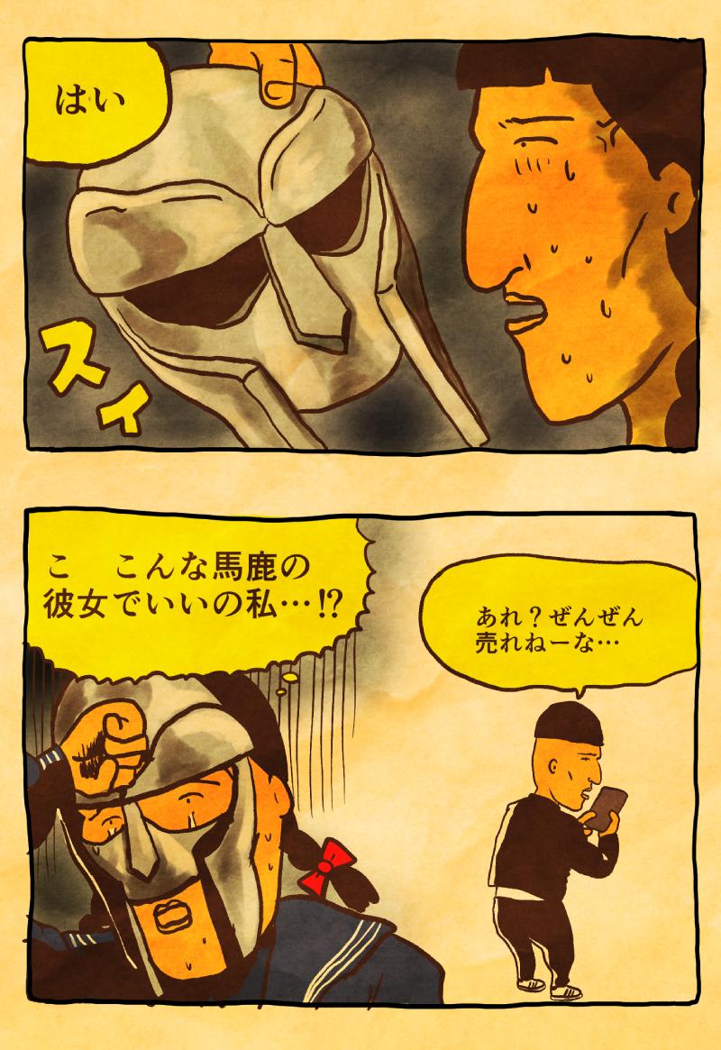 マスク買い占め2
