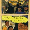 ジェイムズ・ブラウンの名曲と、それをサンプリングした名曲たち