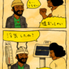 流しのマービン〜浮気伝説〜 -SOUL横丁10話