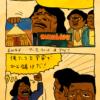 第70話「ファンキー社長のライブ・アット・ジ・アポロ13」