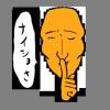 【ネタばれ】第6話「ブーツィさんの秘密」